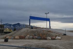 Deseret Peak  BMX Gate